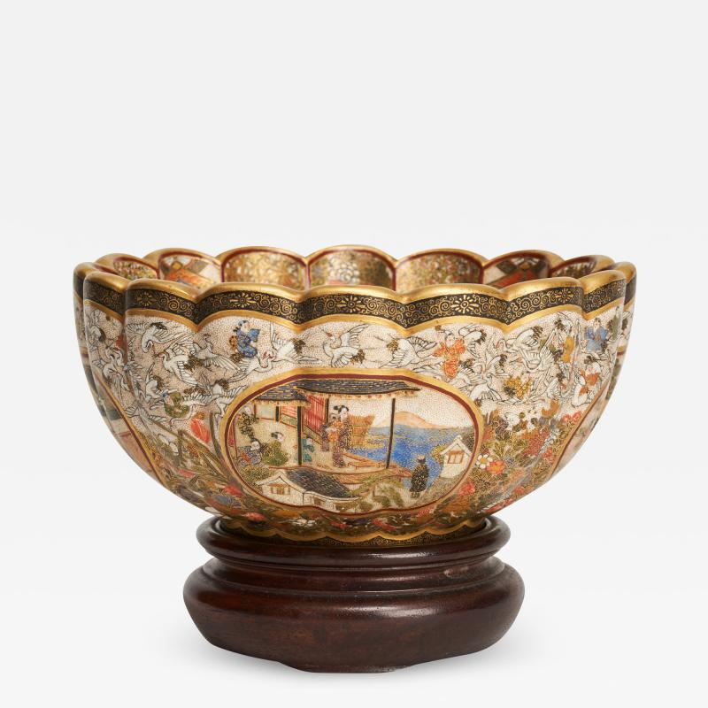 Kaizan A miniature Japanese Satsuma bowl