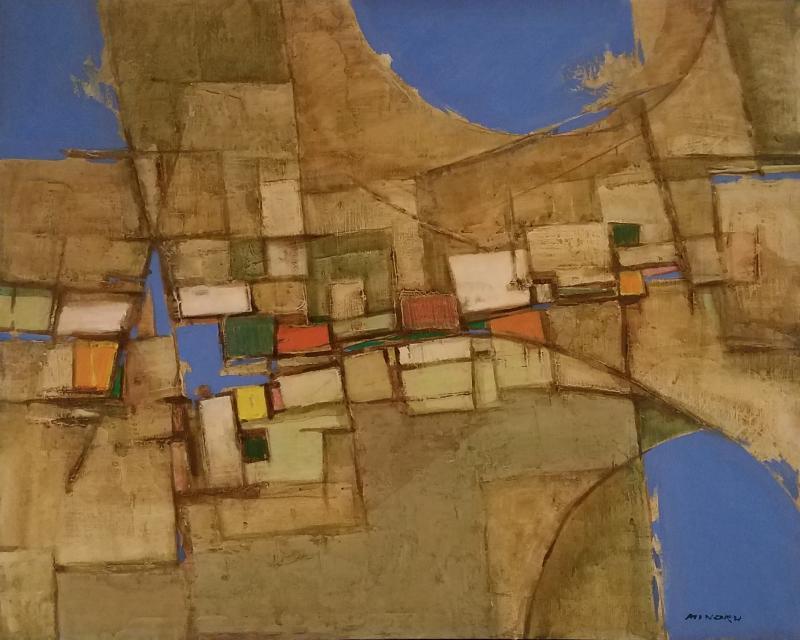Minoru Brutalist Abstract Painting