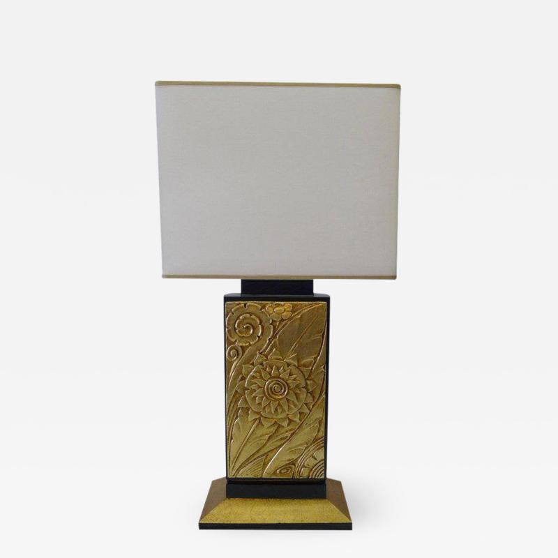 Paul Marra Design Art Deco Style Modern Table Lamp by Paul Marra