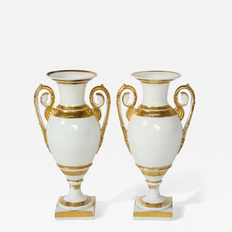 R rstrand A Pair of Swedish Porcelain Urns