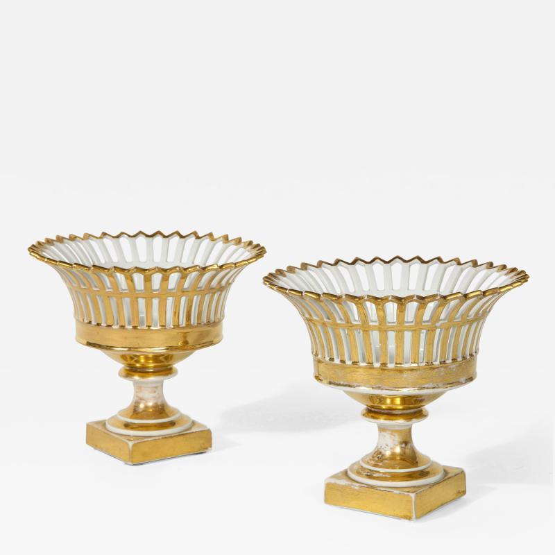 R rstrand Pair of Swedish Porcelain Corbeille Vases