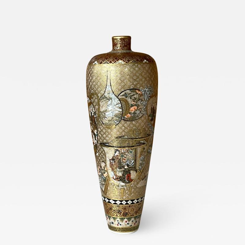 Seikozan Exquisite Japanese Satsuma Vase by Seikozan