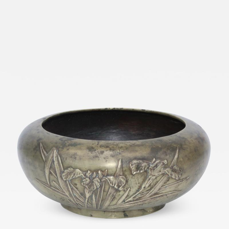 1940s Bronze Bowl From Germany