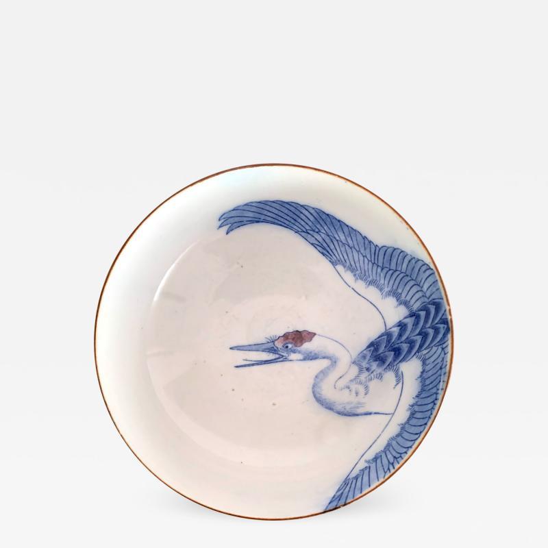 A Japanese Antique Kakiemon Bowl from Arita