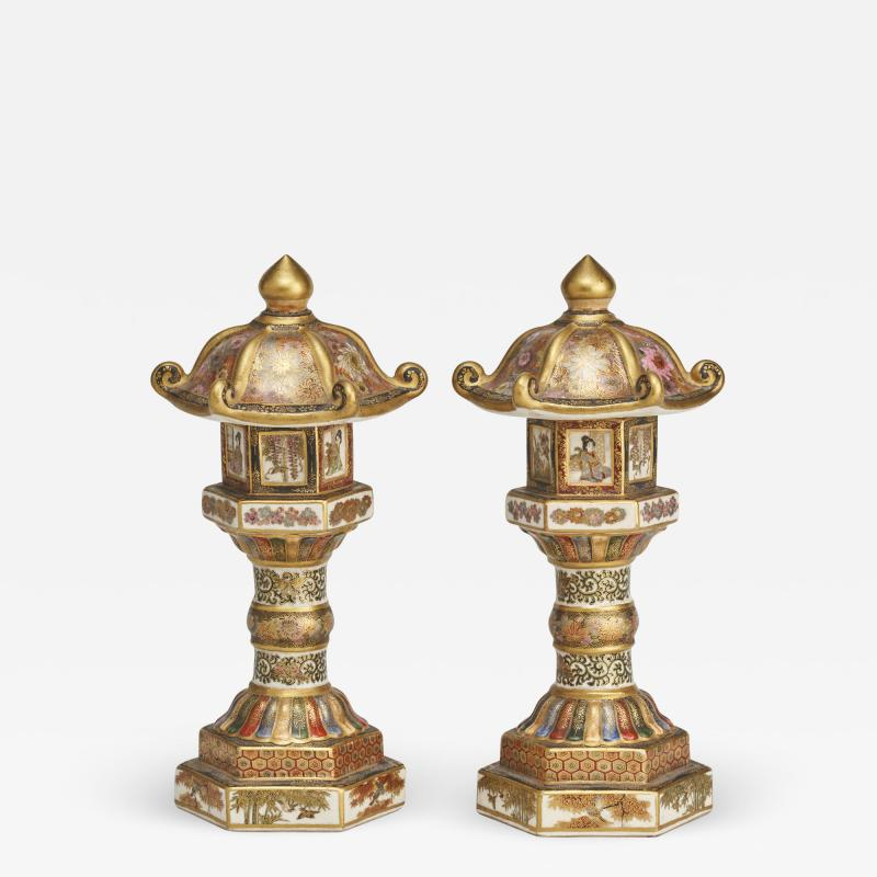 An ornamental pair of miniature 19th Century Japanese Satsuma lanterns