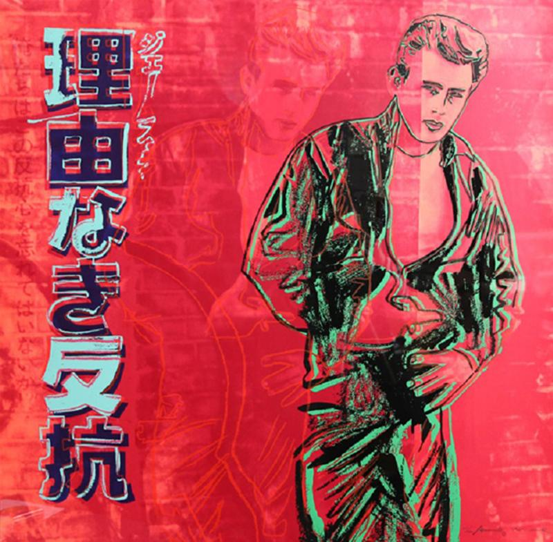 Andy Warhol Rebel Without a Cause James Dean from Ads FS II 355