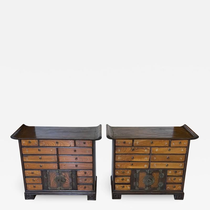 Antique Japanese Tansu Cabinets a Pair