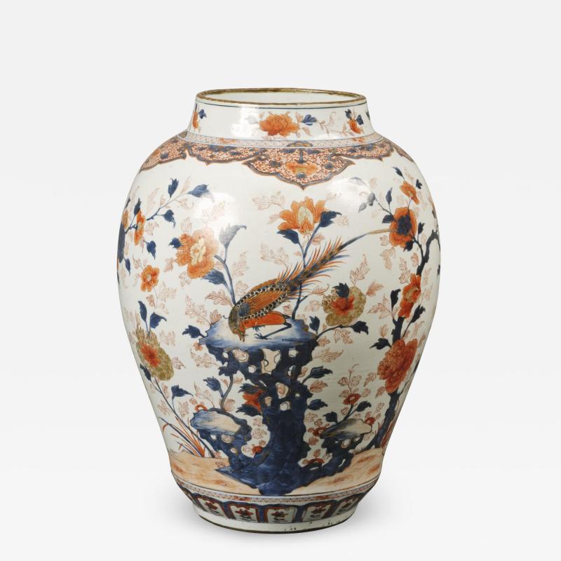 Antique Rare Pair of Chinese 18th Century Vases