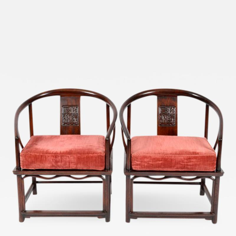 Armchairs China Rosewood 1900s