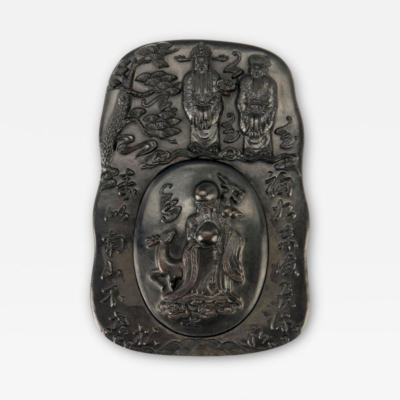 Carved Chinese Inkstone with Longevity Symbols and Marks