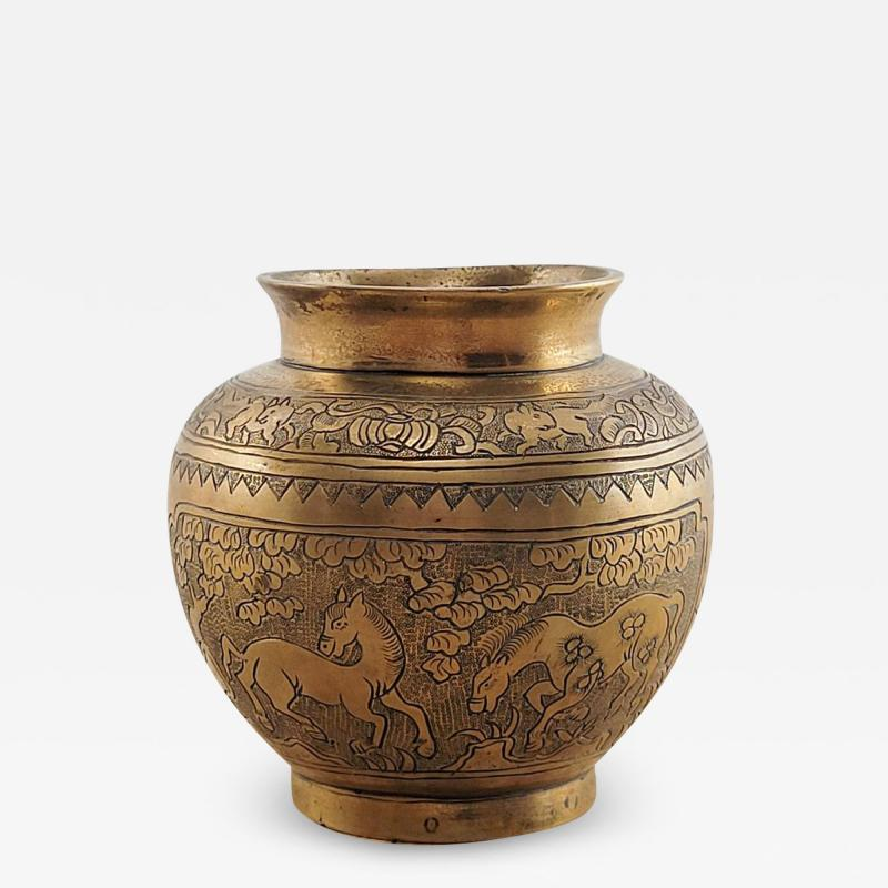 Chinese Bronze Vase Decorated with Horses