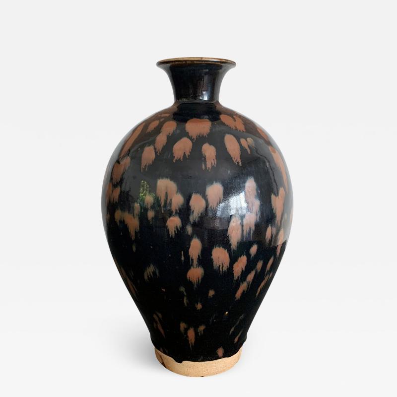Chinese Cizhou Ceramic Vase with Russet Splash Glaze