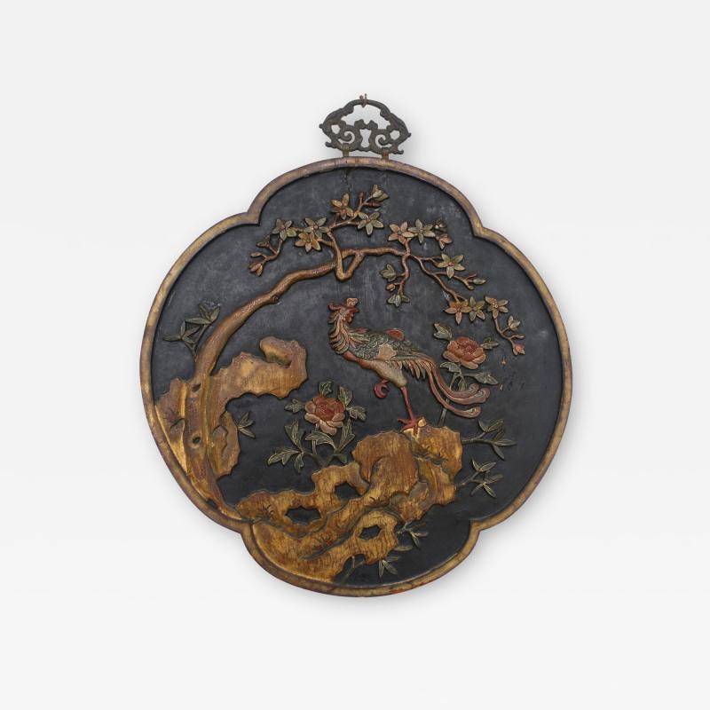 Chinese Quatrefoil Pheasant Panel