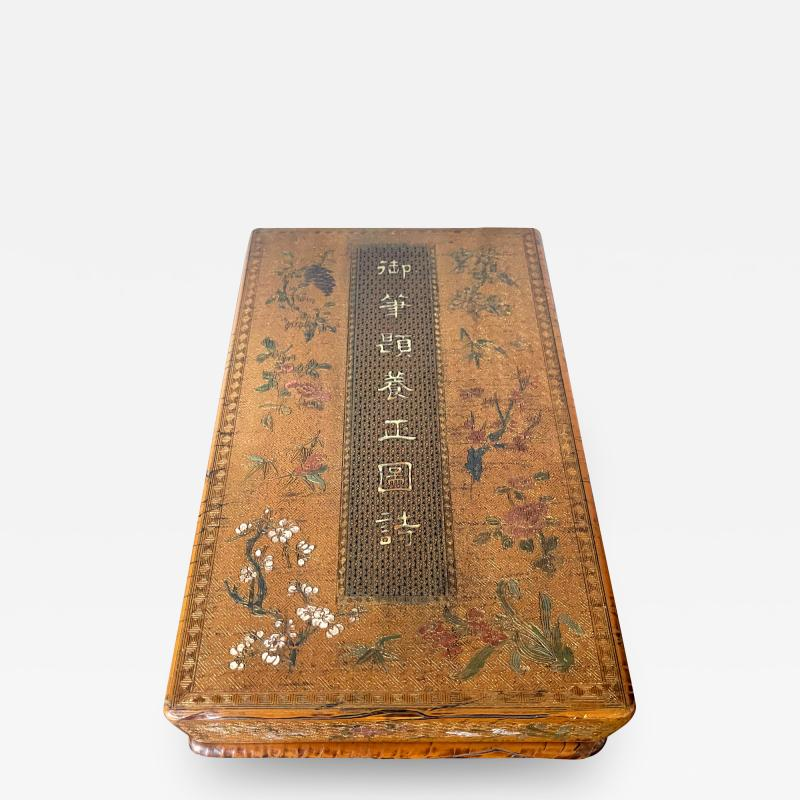 Chinese Royal Lacquer Box for Poetry Slips