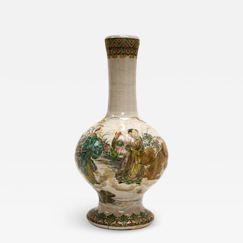 Early Japanese Satsuma Vase 19th Century