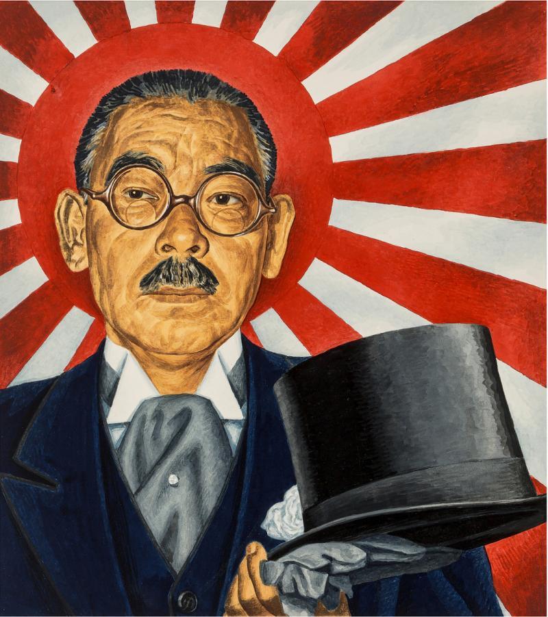 Ernest Hamlin Baker Yosuke Matsoke Time Magazine Cover July 7 1941