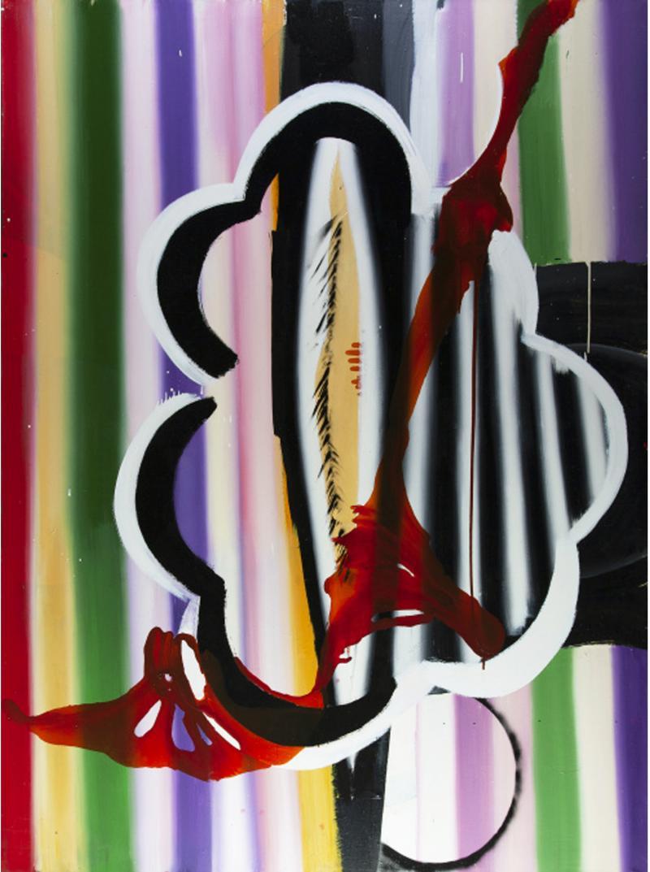 Felicidad Moreno Felicidad Moreno Lagarteranas Contemporary Colorful Abstract Artwork