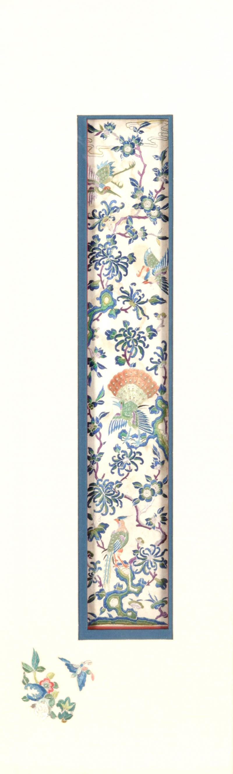 Framed Antique Chinese Embroidery Panel Qing Dynasty Provenance