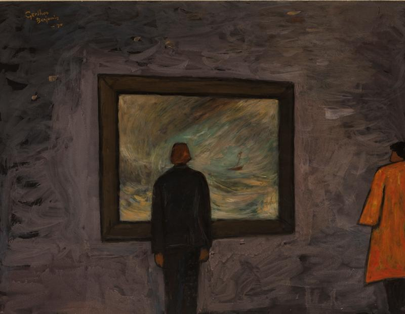 Gershon Benjamin At MOMA The Turner Exhibit