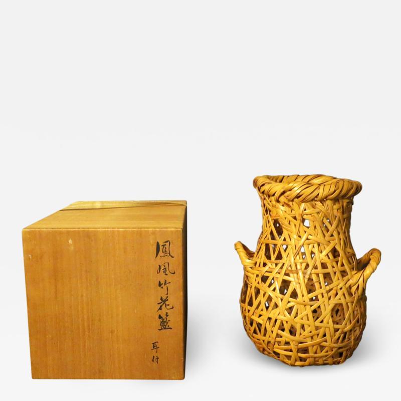 Hayakawa Shokosai IV Japanese Bamboo Basket Ikebana by Hayakawa Shokosai IV