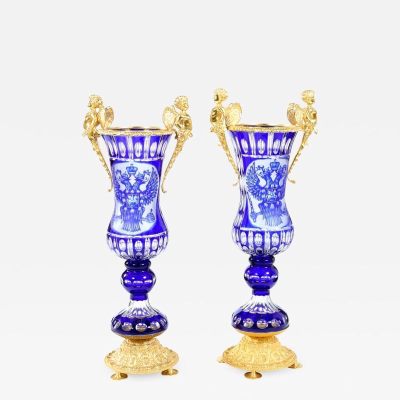 Impressive Pair Bronze Mounted Cut Crystal Vases