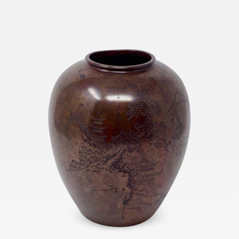 Japanese Etched Bronze Vase