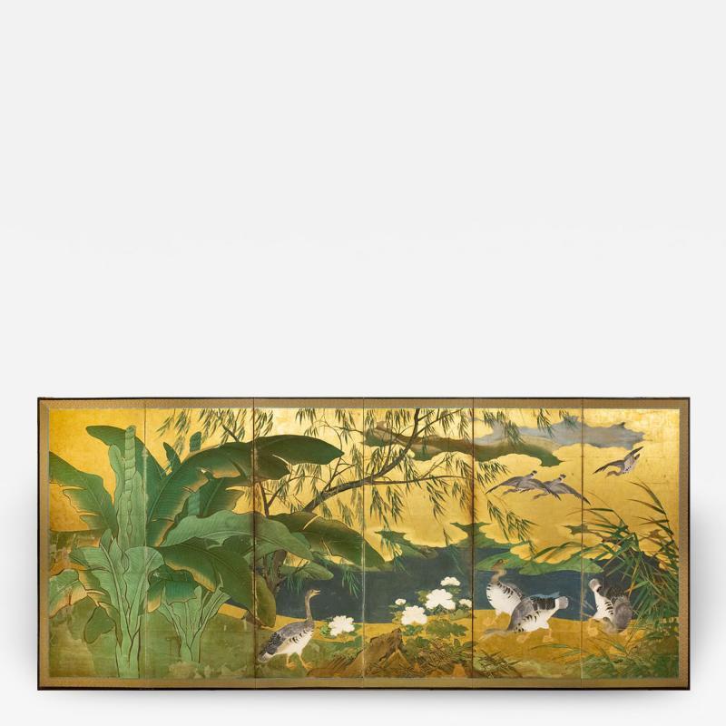 Japanese Six Panel Screen Tropical Garden