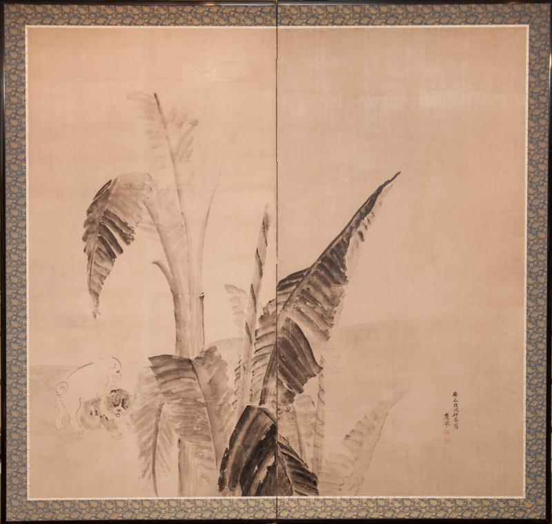 Japanese Two Panel Screen Ink Painting of Banana Leaves on Mulberry Paper