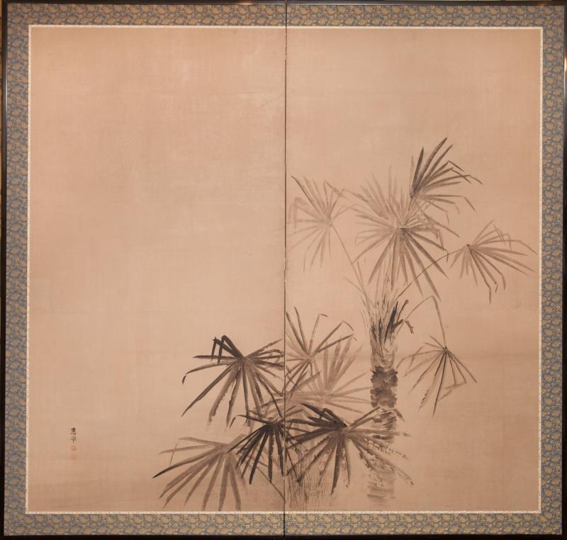 Japanese Two Panel Screen Ink Painting of Palms On Mulberry Paper