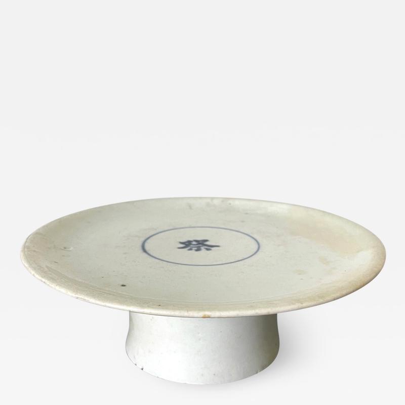 Korean Ceramic Ritual Offering Vessel with Inscription Joseon Dynasty
