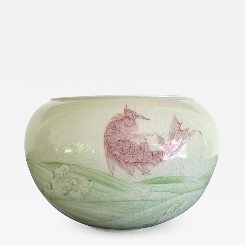 Kozan Makuzu Rare Porcelain Bowl with Plique a Jour Design by Makuzu Kozan