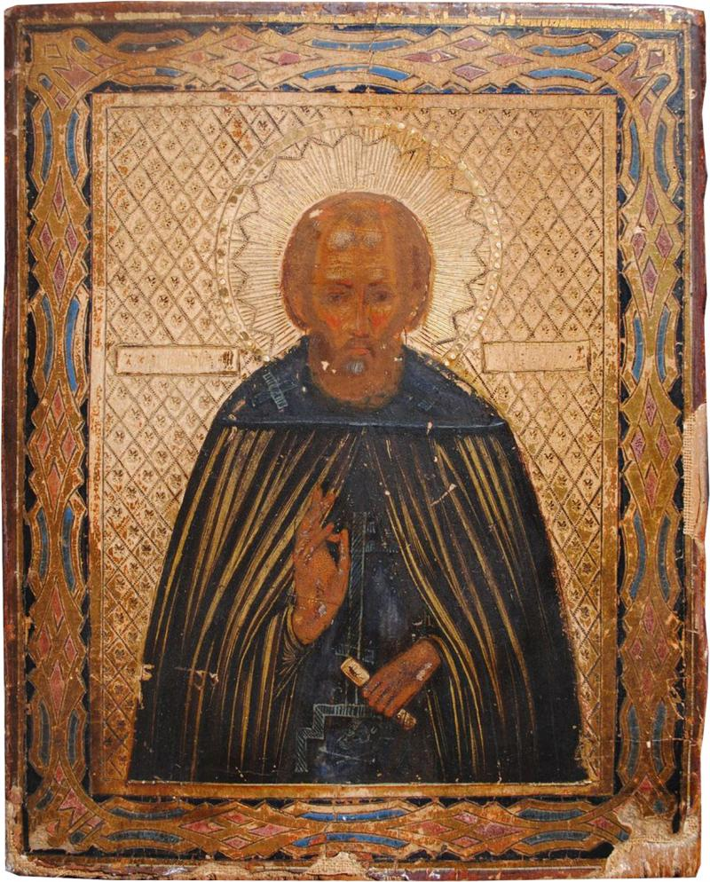 Late 19th c Russian wood Panel Icon