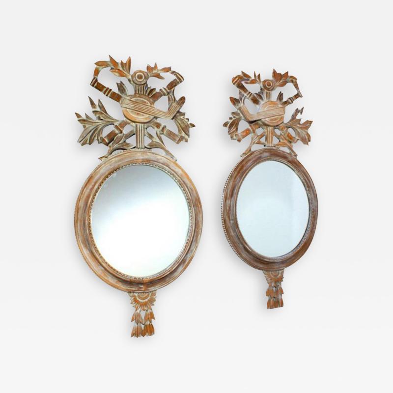 Mid Century Vintage Mirrors a Pair