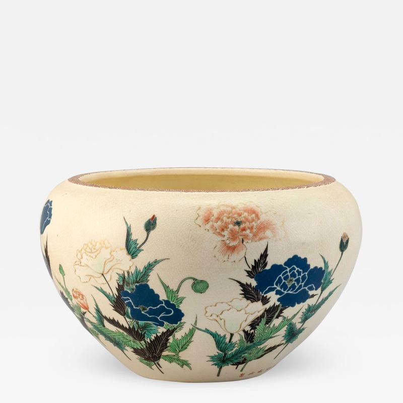 Okumura Shozan Japanese Studio Ceramic Centerpiece Okumura Shozan Meiji Period