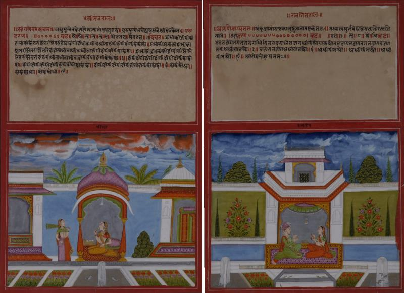 Pair Indian Miniature Tala Paintings