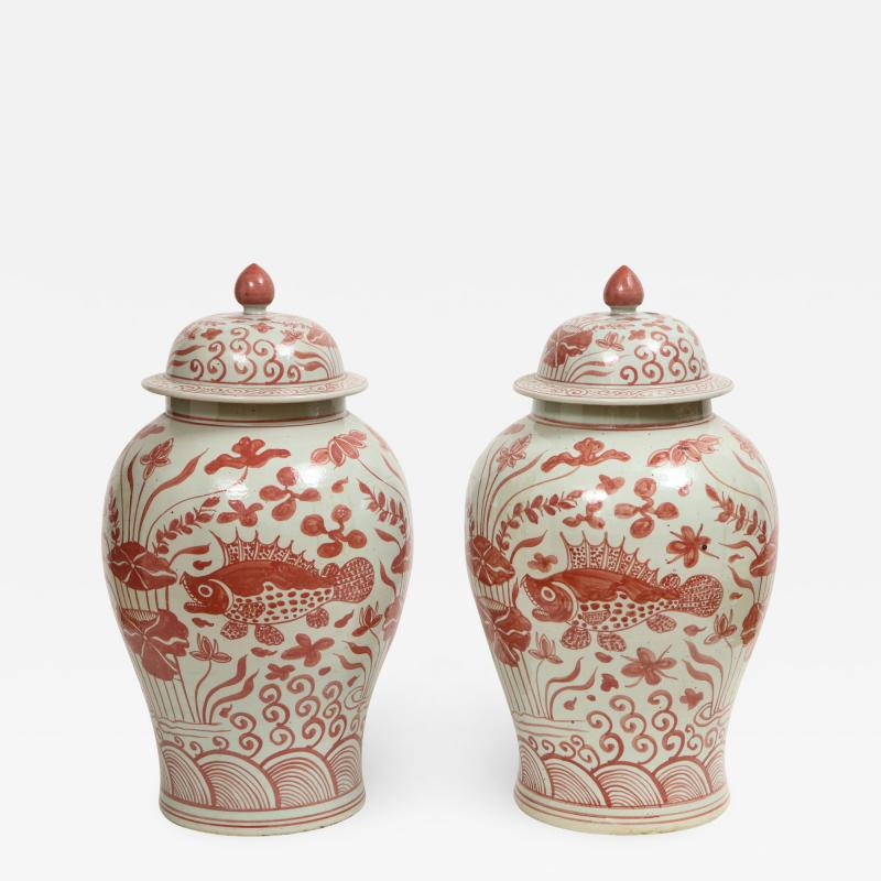 Pair of Pink and White Chinese Jars