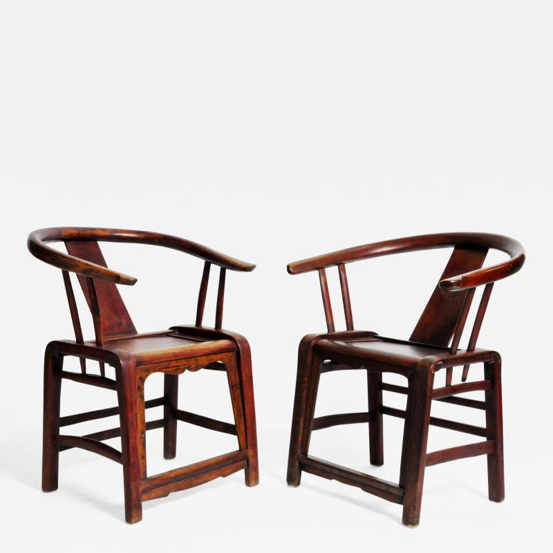 Pair of Qing Dynasty Horseshoe Back Chairs