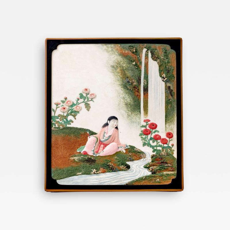 Rare Japanese Lacquer Writing Box Suzuribako Meiji Period