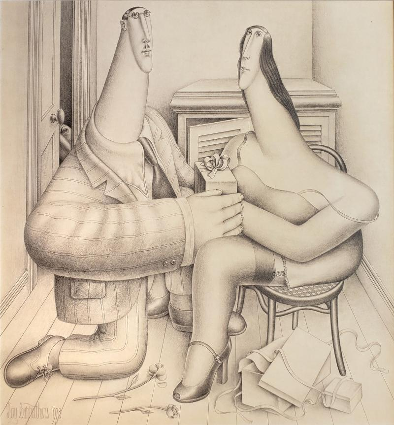 Roy Carruthers Suitor with Voyeur