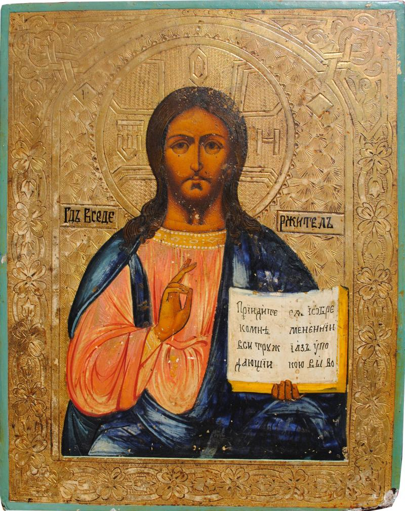 Russian Wood Panel Icon Late 19th c