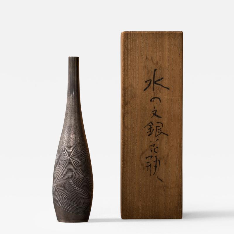 Silver Plate Bud Vase