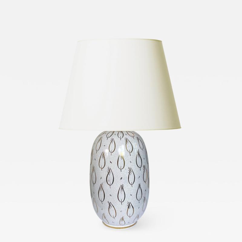 Upsala Ekeby Lamp With Gilded Leaf Motif by Upsala Ekeby