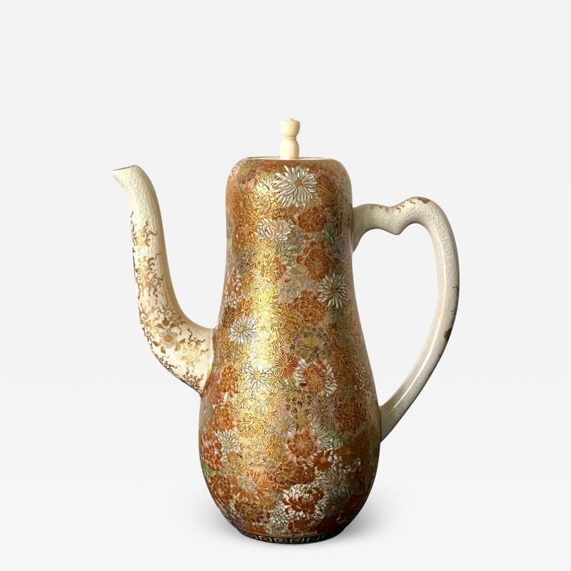Yabu Meizan Japanese Satsuma Ceramic Ewer Yabu Meizan