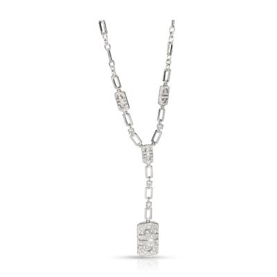 Bvlgari Bulgari Bulgari Parentesi Diamond Necklace in 18K White Gold 2 63 CTW