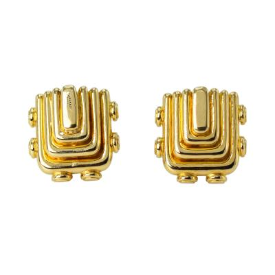 Cartier Pair of 18 Karat Yellow Gold Earclips by Cartier