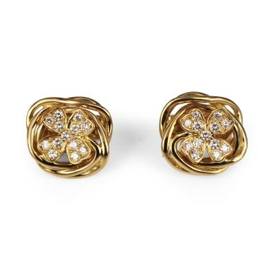Chanel Chanel 4 leaf clover diamond earrings