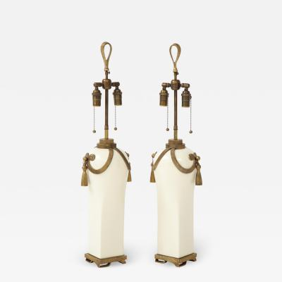 Chapman Mfg Co Stunning Pair of Art Deco Style Ceramic Lamps