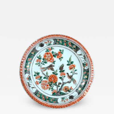 Chinese Porcelain Chinese Export Porcelain Famille Verte Gadrooned Edge Dish Kangxi Period