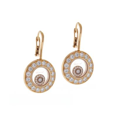 Chopard Chopard Happy Diamond Rose Gold Drop Dangle Diamond Earrings
