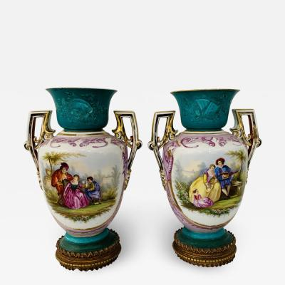Cristalleries De Sevres French S vres Style Vase or Urn a Pair